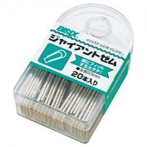 BX1-60-00