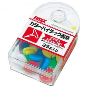 BX1-6-AS