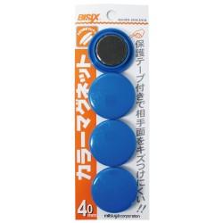 BX4-11-BU