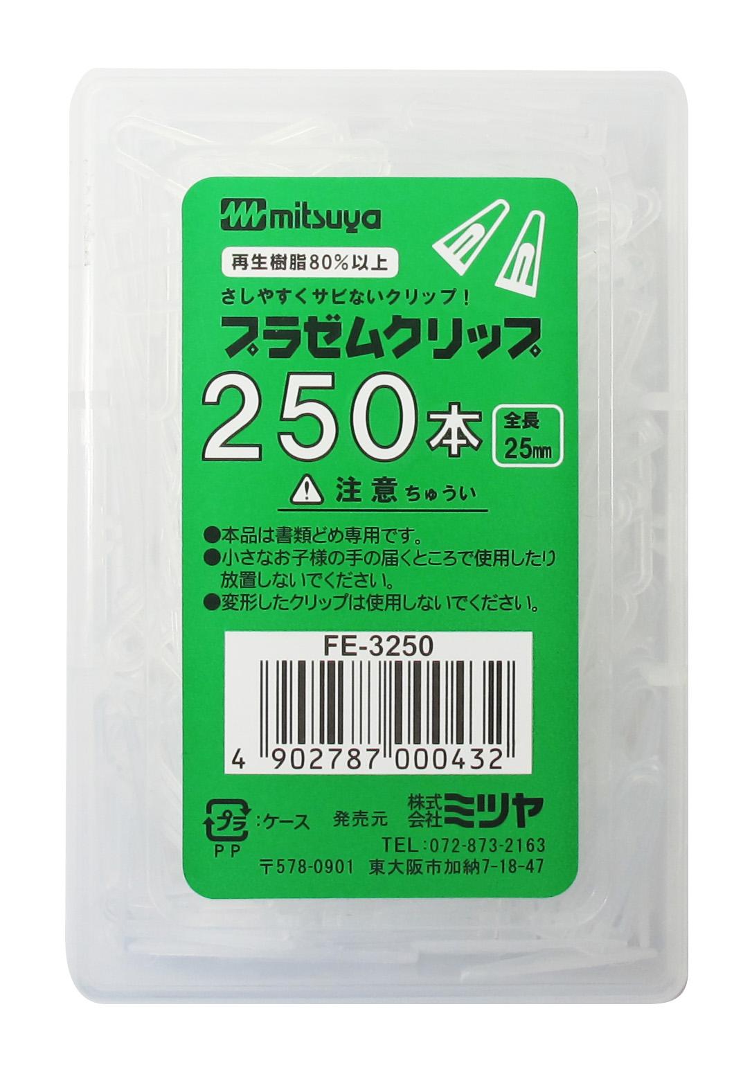 FE-3250