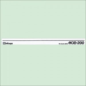 MGB-200-WH_1